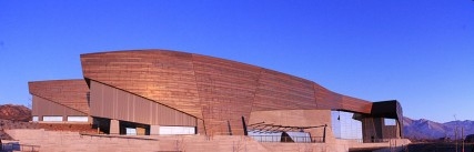Salt Lake City Attractions: Utah Museum of Natural History
